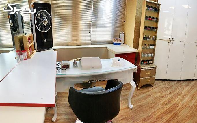اپیلاسیون ویژه بدن در آرایشگاه مادام