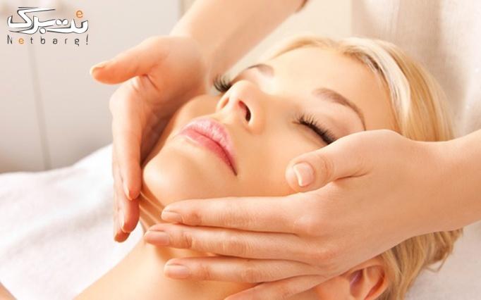 پاکسازی پوست با ماسک در آرایشگاه ماریا