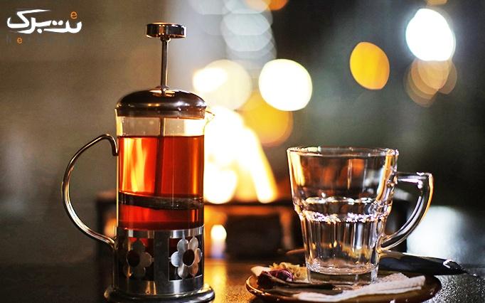 کافه بیزی شعبه فرمانیه با پکیج های غذایی