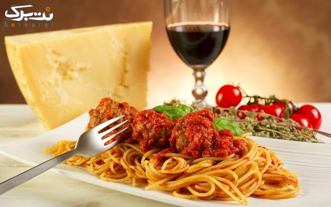 پیتزا و پاستا در رستوران ایتالیایی هیراد