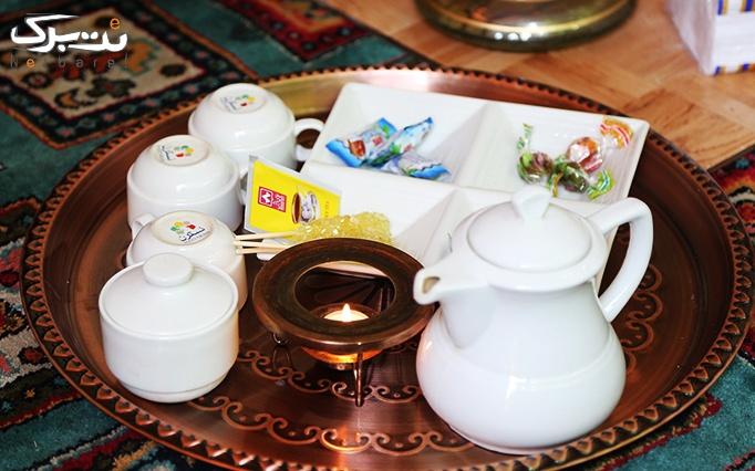 سفره خانه شب نشین با سرویس چای سنتی