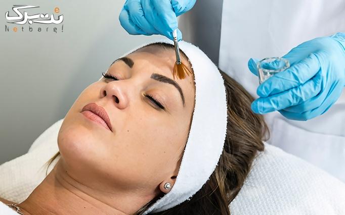 اصلاح صورت و اصلاح ابرو در آرایشگاه ماه پری