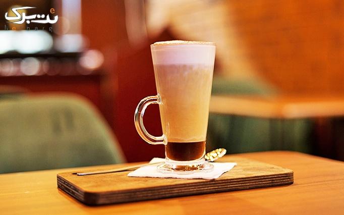 منو کافی شاپ در کافه باراد