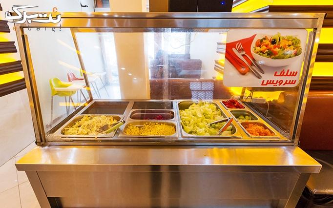 غذاهای فست فودی در فست فود گرانو پلاس