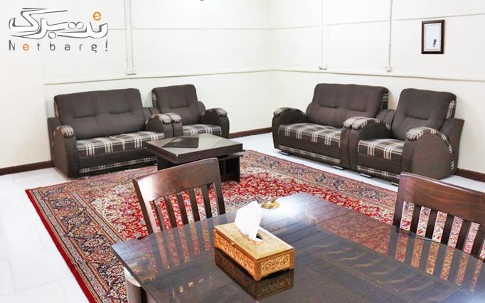 هتل ویلایی یادگار تهران