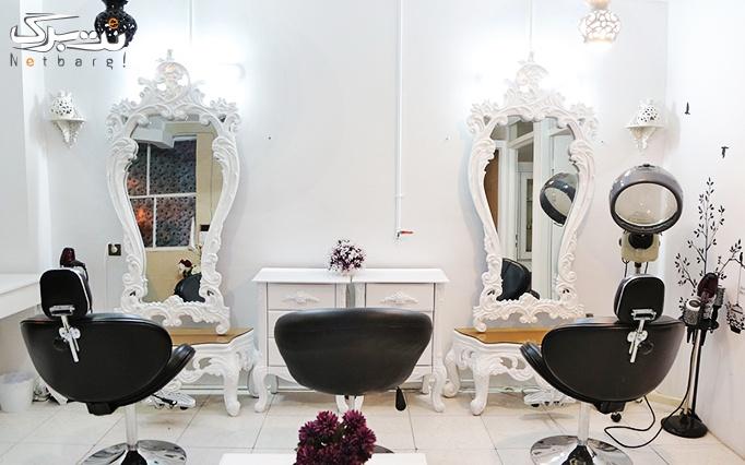 آرایشگاه گندمگون با آموزش خدمات آرایشی