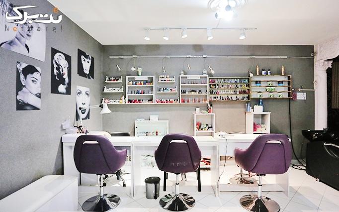 بوتاکس مو در آرایشگاه تیام