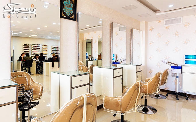 کوتاهی ساده مو در آموزشگاه و آرایشگاه قصر نیلی
