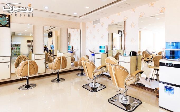 براشینگ موی کوتاه در آموزشگاه و آرایشگاه قصر نیلی