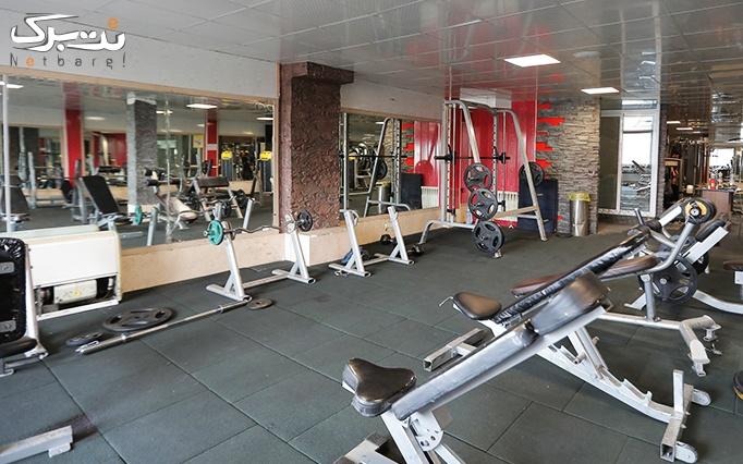 مجموعه ورزشی مهیار