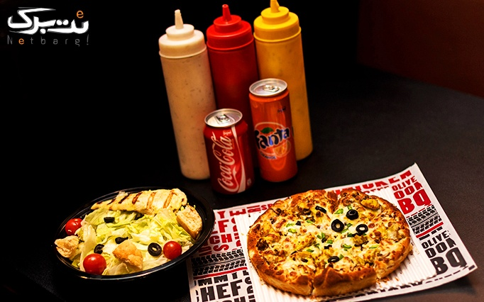 منو ساندویچ و پیتزا در فست فود ماینر برگر