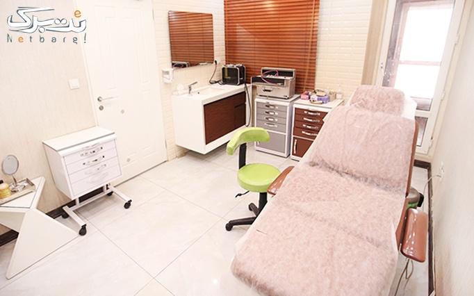 لیزر موهای زائد با دیالکس در مطب دکتر علیخانی