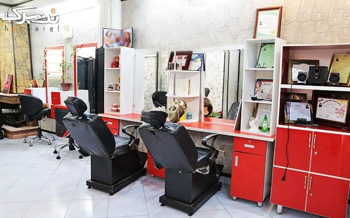 پاکسازی پوست صورت در آرایشگاه بهار زندگی
