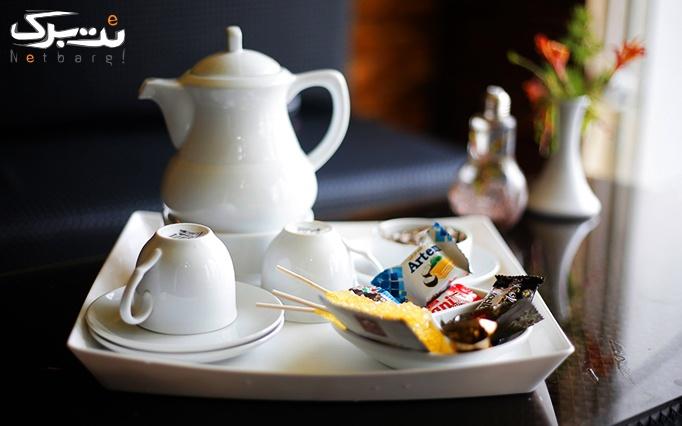 کافه سرای پاییزان با سرویس چای سنتی عربی