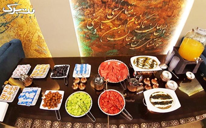 سلف افطار و چای سنتی عربی در کافه آمور