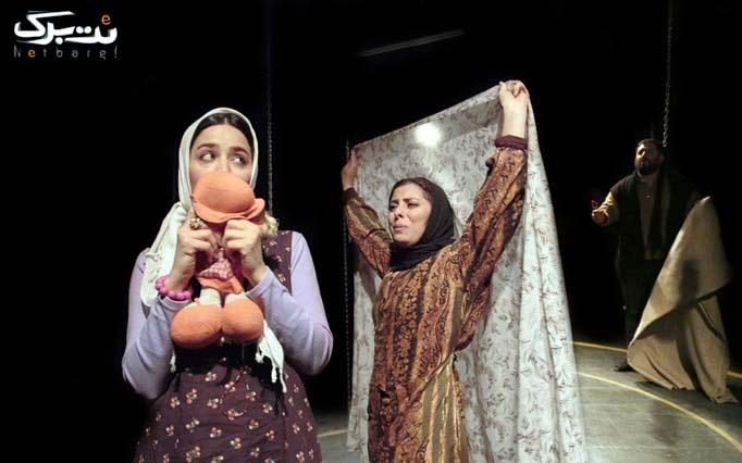 نمایش دیدنی معرکه در معرکه در تالار محراب