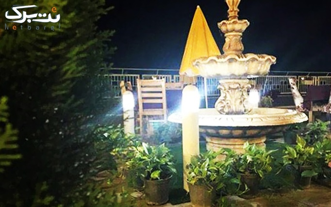 کافه رستوران بام هتل اسپادانا اصفهان