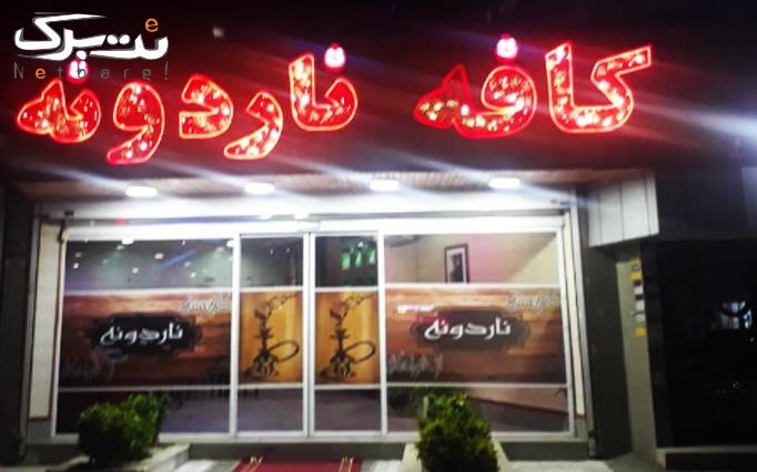 سرویس چای سنتی عربی در کافه ناردونه