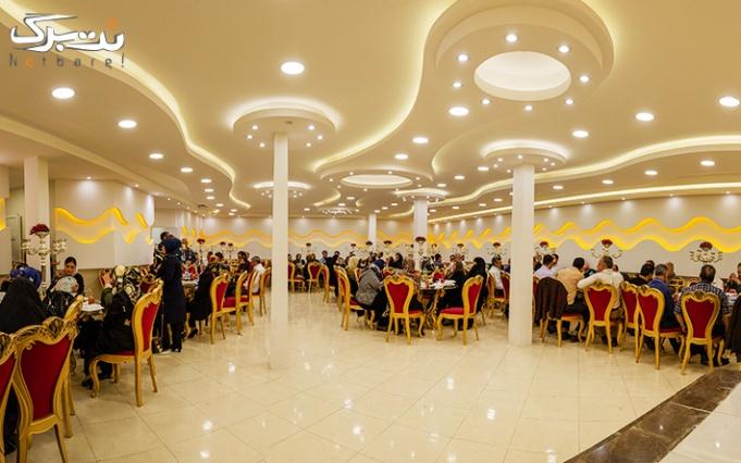 رستوران تاج محل با پذیرایی افطار و شام