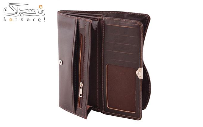 کیف پول چرم زنانه و ست مانیکور DS44.1