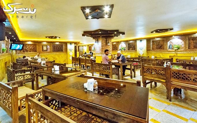 رستوران هتل پارس با پکیج افطاری