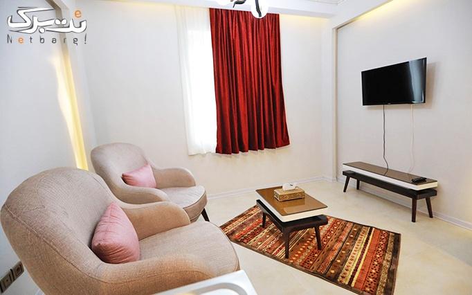 هتل ونک تهران
