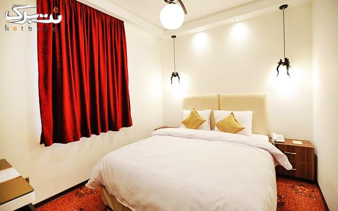 پکیج 8: اتاق 4 نفره پنجشنبه و جمعه و تعطیلات