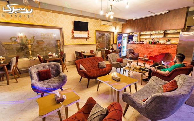 کافه رستوران سه کنج با سینی افطار