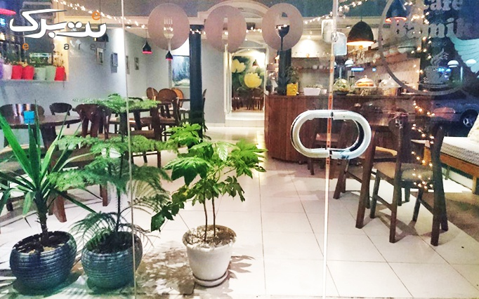 سینی افطار مفصل در کافی شاپ بامیکا