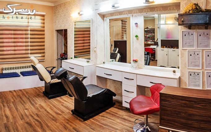 براشینگ مو و میکاپ صورت در آرایشگاه نیکان
