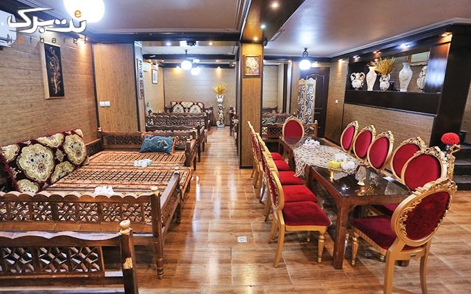 رستوران پاسداران با پکیج های افطاری