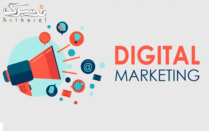 آموزش دیجیتال مارکتینگ در موسسه حلما