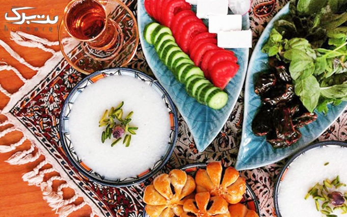 افطار در کافه رستوران پلاک 5