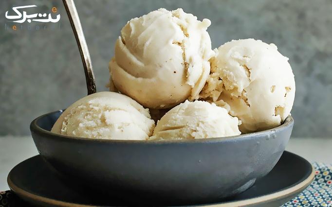 آموزش طرز تهیه بستنی های رژیمی در گیاه دانه