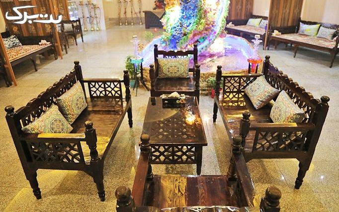 سینی افطار در سفره خانه سنتی باغ جنت