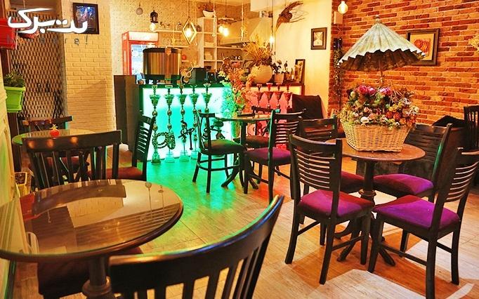 کافه دورهمی گیشا با سرویس چای سنتی