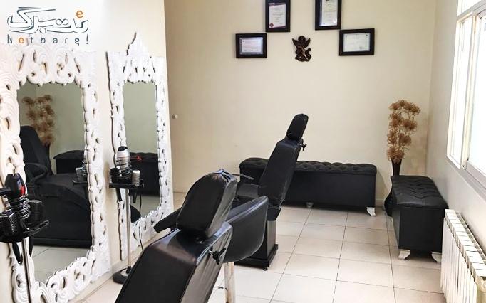 کوتاهی مو و اصلاح ابرو در آرایشگاه مه نگار نو