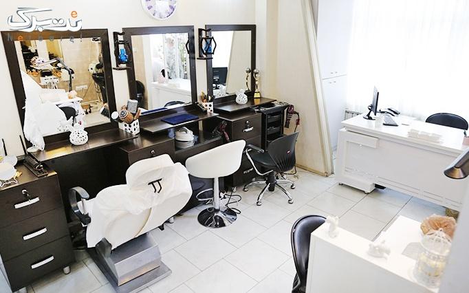 خط چشم سه بعدی در آرایشگاه سارمه