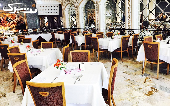 افطاری در رستوران ارغوان هتل تارا