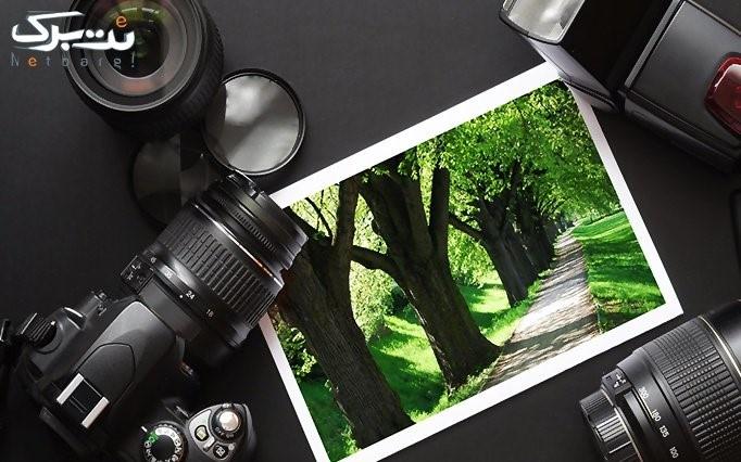 آموزش عکاسی در موسسه پاسارگاد اسپادانا