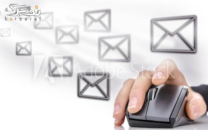 پنل ارسال پیامک (گروه میزبان 31)