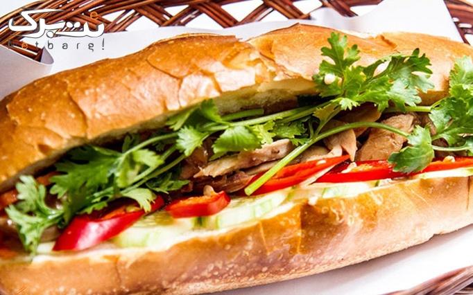 ساندویچ های ویژه در فست فود اژدر زاپاتا