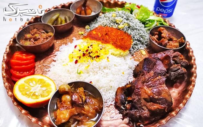 مجموعه گردشگری و تفریحی دهکده شاندیز با سینی گوشت