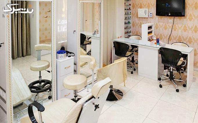 رنگ ریشه مو در آرایشگاه یارا