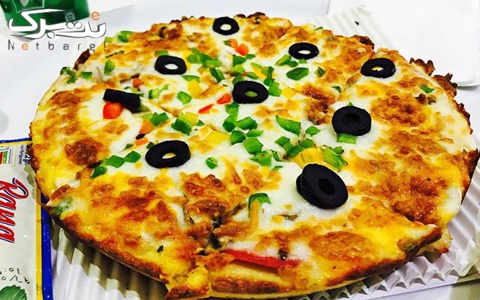 منو پیتزاهای متنوع در هتل تارا چهار ستاره تاپ