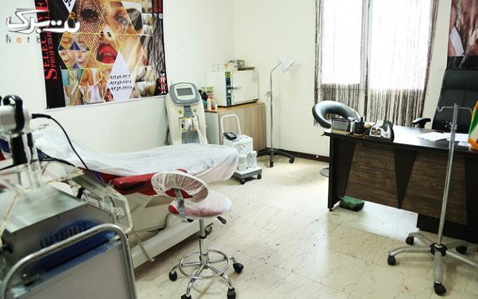 تزریق بوتاکس در مطب دکتر وطن خواه