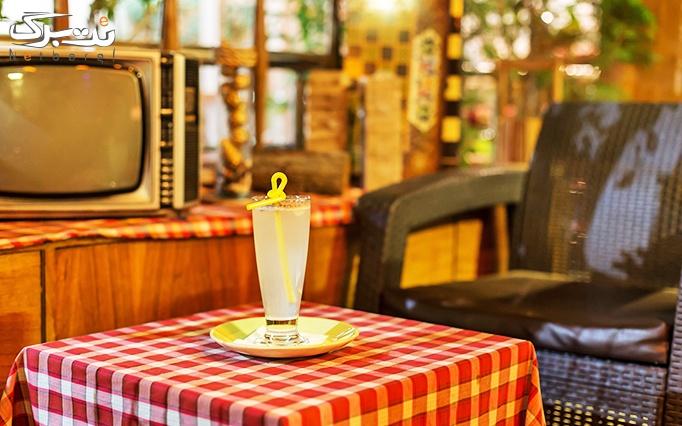 کافی شاپ هتل کیمیا با انواع نوشیدنی ها