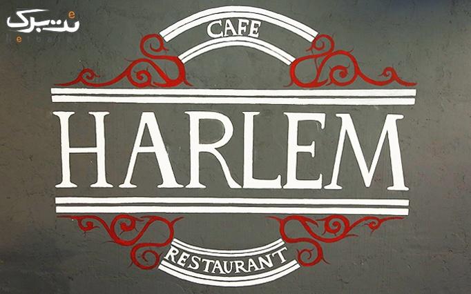 ساندویچ ، پاستا و انواع پیتزا در رستوران هارلم