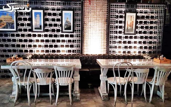 منو پاستا در کافه رستوران هارلم