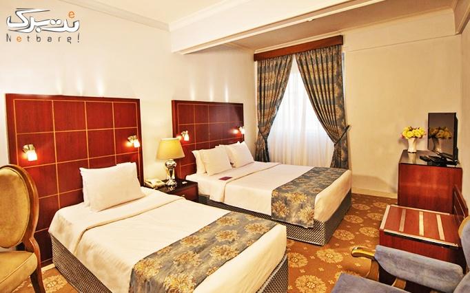 هتل تارا مشهد با اقامت فولبرد